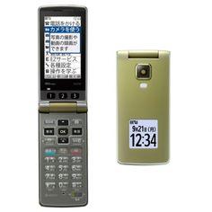cute, Japanese, kawaii, cellphone, compact,