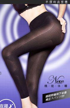 ::BBQUEEN:: 女人購物網 -www.bbqueen.com.tw