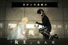 Mary & Kuroha (Outer Science) Cosplay | Kagerou Project