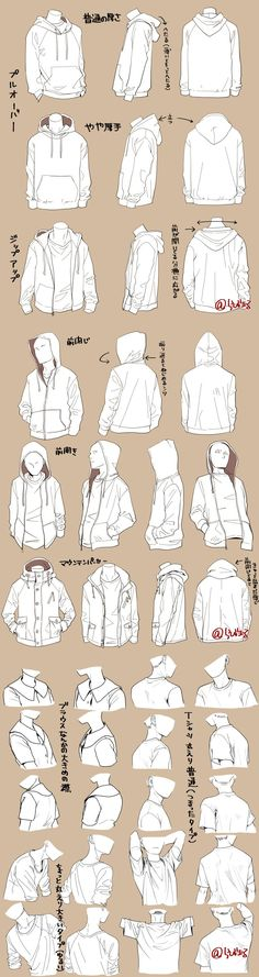 Manga Drawing Tips Different kind of jackets - How to draw clothing - clothing drawing reference Drawing Reference Poses, Manga Drawing, Design Reference, Drawing Tips, Drawing Sketches, Art Drawings, Drawing Ideas, Hipster Drawings, Gesture Drawing