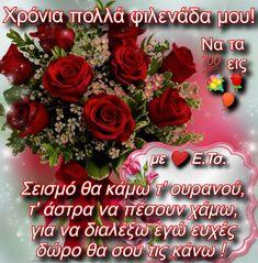 Good Morning Quotes, Happy Birthday, Mary, Wallpapers, Happy Brithday, Urari La Multi Ani, Happy Birthday Funny, Wallpaper, Backgrounds