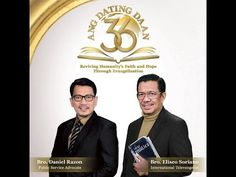 Ang dating daan bible exposition araneta