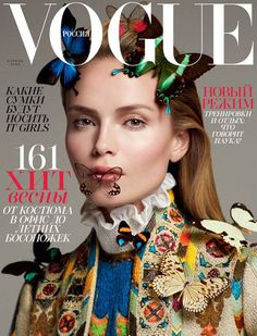 Natasha Poly in Valentino for Vogue Russia April 2015 by Txema Yeste