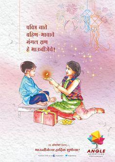 Happy Diwali Images Hd, Diwali Vector, Diwali Photography, Birthday Banner Background, Diwali Festival, Festival Celebration, Brother Sister, Image Hd, Branding