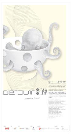 Tommy Li Design Workshop