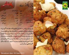 Quick Recipes, Cooking Recipes, Ramzan Recipe, Masala Tv Recipe, Urdu Recipe, Cutlets Recipes, Sweet Sour Chicken, Asian Snacks, Desi Food
