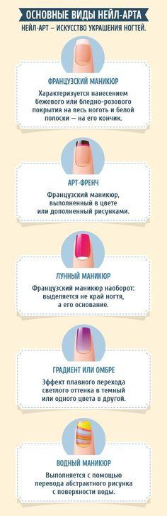 AdMe.ru приготовил для вас целое руководство поуходу заногтями идля придания красоты ихвнешнему виду. Сэтими рекомендациями высможете сами сделать качественный маникюр вдомашних условиях.