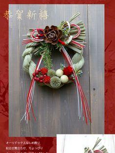 クラシックなしめ縄リース お正月飾り 注連飾り                                                                                                                                                                                 もっと見る