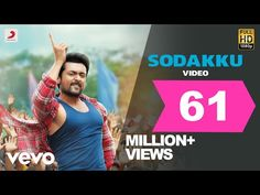 by Anirudh from Suriya's is unlike any other Kuthu number before, with Anthony Daasan delivering a performance that only he c. Tamil New Songs, Tamil Songs Lyrics, Song Lyrics, Great Videos, English Words, Hd 1080p, News Songs, Biography, Film