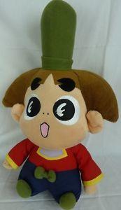 "Prince Mackaroo Ojarumaru Plush Soft Toy Doll 16"" Tush Tag Anime | eBay"