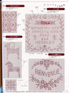 Cross stitch a Dala tea cozy chart. Gallery.ru / Фото #155 - Выбираю накрывашку - livadika