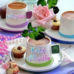 Greek Quotes, Morning Coffee, Pudding, Desserts, Food, Funny, Flowers, Breakfast, Greek Language