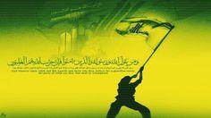 One Hour of Hezbollah Music