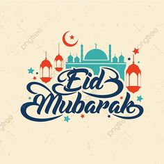 Islamic Ramadan Kareem E Eid Mubarak Card Illustration Material PNG e imagem de vetor grátis Carte Eid Mubarak, Eid Mubarak Wünsche, Eid Mubarak Vector, Eid Mubarak Wishes, Eid Mubarak Greeting Cards, Happy Eid Mubarak, Eid Mubarak Greetings, Eid Cards, Eid Mubarak Stickers