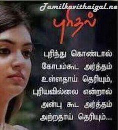 Pa Vijay Books Pdf