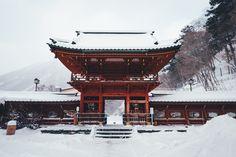 Nikko, Japan #Japan