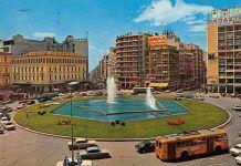 Νοσταλγικές εικόνες από την Αθήνα του περασμένου αιώνα: Όταν η Ομόνοια είχε ακόμη σιντριβάνι Baseball Field, Athens, Golf Courses, Google, Athens Greece