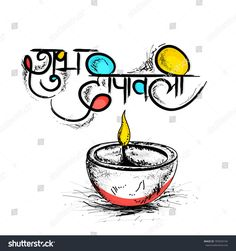 nice and beautiful abstract for Shubh Deepawali with nice and creative design illustration in a background.