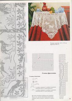 Мода и модель 2006-01,02 - Osinka.Rus.Pr - Picasa Webalbums