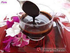 Σιρόπι Σοκολάτας #sintagespareas #siropisokolatas