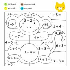 Math Coloring Worksheets, Preschool Worksheets, Preschool Crafts, Interactive Learning, Kids Learning Activities, Mickey Coloring Pages, Math Sheets, Math Addition, Teaching Aids