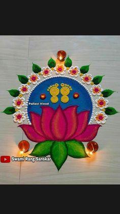 Easy Rangoli Patterns, Easy Rangoli Designs Videos, Simple Rangoli Border Designs, Easy Rangoli Designs Diwali, Rangoli Designs Latest, Rangoli Colours, Rangoli Designs Flower, Free Hand Rangoli Design, Small Rangoli Design