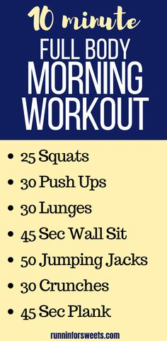 Quick 10 Minute Morning Workout Routine | Runnin' for Sweets