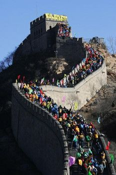2. Great Wall of China, Beijing, China