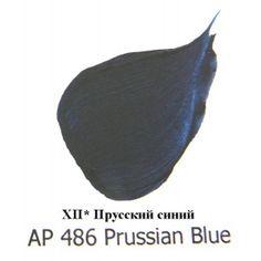 Синие цвета Акриловая краска FolkArt Plaid