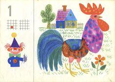 Móra Könyvkiadó «1×1», венгерская книжка-считалочка с упражнениями :) - Детская Книга