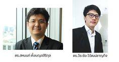 วิธีบริหารจัดการในช่วงภาวะเศรษฐกิจชะลอตัว เสียงสะท้อนจากภาคธุรกิจเอกชน โดย ดีลอยท์ - http://www.thaimediapr.com/%e0%b8%a7%e0%b8%b4%e0%b8%98%e0%b8%b5%e0%b8%9a%e0%b8%a3%e0%b8%b4%e0%b8%ab%e0%b8%b2%e0%b8%a3%e0%b8%88%e0%b8%b1%e0%b8%94%e0%b8%81%e0%b8%b2%e0%b8%a3%e0%b9%83%e0%b8%99%e0%b8%8a%e0%b9%88%e0%b8%a7%e0%b8%87/   #ป�
