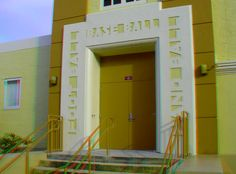 """601 14th Place - Miami Beach Senior High Gymnasium - Built: 1936 -Architect: August Geiger - Style: Art Deco / Mediterranean Revival - Google """"anaglyph glasses"""" to view in 3D!"""