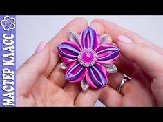 "Flower Kanzashi ""Purple silver"" ✄ Anastasia Kulikova - YouTube"