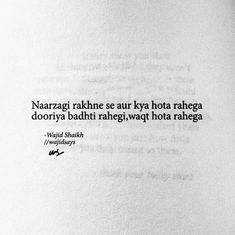 Poet Quotes, Rain Quotes, Shyari Quotes, Desi Quotes, Lines Quotes, True Quotes, Deep Quotes About Love, Inspiring Quotes About Life, Taunting Quotes