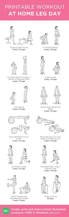 At-home leg day workout. Build custom workout routines or browse pre-made workouts #workouts: