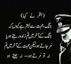A.B Poetry Quotes In Urdu, Best Urdu Poetry Images, Love Poetry Urdu, My Poetry, Urdu Quotes, Quotations, Life Quotes, Qoutes, Wisdom Quotes