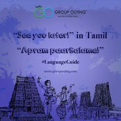 """""""See you later!"""" in Tamil #GroupOuting #GoGroupOuting"""