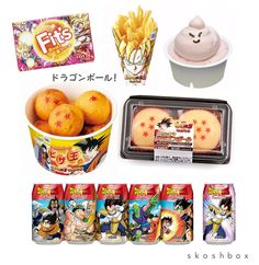 Some of our favorite DBZ Food Moments. Those are little Pizza Balls, next to a pack of custard steamed cakes!