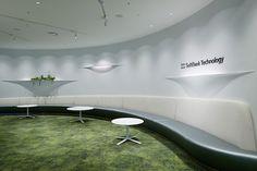本社オフィス|ソフトバンク・テクノロジー株式会社 企業情報 Office Entrance, Office Lobby, Office Reception, Sofa Bench, Bench Furniture, Office Canteen, Office Meeting, Lobby Design, Innovation
