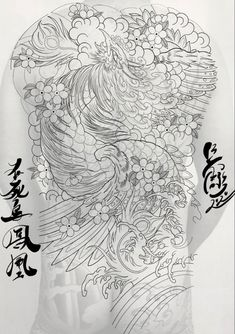 New Tattoo Designs, Japanese Tattoo Designs, Japanese Tattoo Art, Phoenix Back Tattoo, Phoenix Tattoo Design, Phoenix Painting, Chrysanthemum Tattoo, Full Back Tattoos, Japan Tattoo