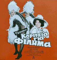 The best vintage Greek Movie Posters Vintage Books, Vintage Posters, Cinema Posters, Movie Posters, Kai, Old Greek, Cinema Theatre, Classic Movies, Book Series