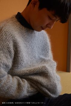 星野源 撮影:久家靖秀 / ほぼ日刊イトイ新聞「うれしいセーター」
