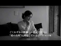 ホン・サンス/恋愛についての4つの考察:11.10(sat.)-
