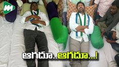 AP Special Status Row: YCP MP's Hunger Strike Continues On 5th Day | MOJO TV AP Special Status Row: YCP MP's Hunger Strike Continues On 5th Day. #APSpecialStatus #YCPMPs #YCPHungerStrike #MOJOTV  MOJO TV India's First Mobile Generation News Channel is THE next generation of news! It is Indias First MOBILE.NEWS.REVOLUTION.  MOJO TV redefines the world of news. MOJO TV delivers to the sophisticated audience local and global news content on a real-time basis. It is no longer about Breaking News…