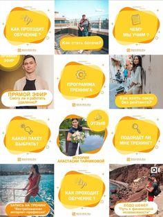 Banner Instagram, Instagram Feed Layout, Instagram Grid, Instagram Design, Social Media Banner, Social Media Branding, Social Media Template, Social Media Design, Social Media Graphics