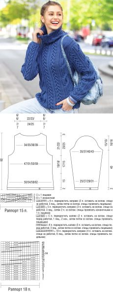 Calça Pantalona com pregas Knitting Stitches, Embroidery Stitches, Crochet Beanie Hat Free Pattern, Iris Von Arnim, Baby Winter Hats, Drops Design, Chain Stitch, Diy Crochet, Sweater Jacket