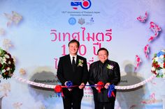 In celebration of Thailand's 130 Years of friendship with Japan, an exibition was opened last Sept. 27 until the 8th of October 2017 at Rattanakosin Exhibition Hall, Ratchadamnoen Avenue. Admission is free. The exhibition showcases many aspects of Thailand – Japan relations, tracing back to historical ties including the monarchy which lay the foundation for Thailand – Japan relations.   #Japanfriendship