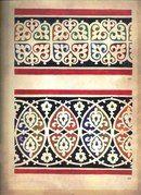 Орнаменты сербских фресок.
