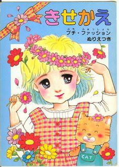 Momo Paper Dolls.This From Eugenia - MaryAnn - Picasa Webalbum