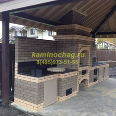 """Visit our website for more details on """"built in grill diy"""". It is actually an exceptional location to learn more. Backyard Pavilion, Small Backyard Patio, Outside Patio, Backyard Kitchen, Outdoor Kitchen Design, Patio Design, Modern Pool House, Barbecue Garden, Brick Bbq"""